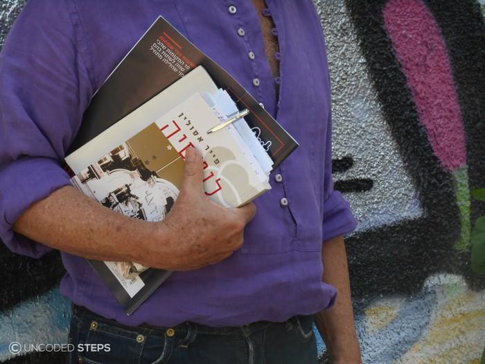 Uncoded Steps_Timeout Tel-Aviv Purple shirt