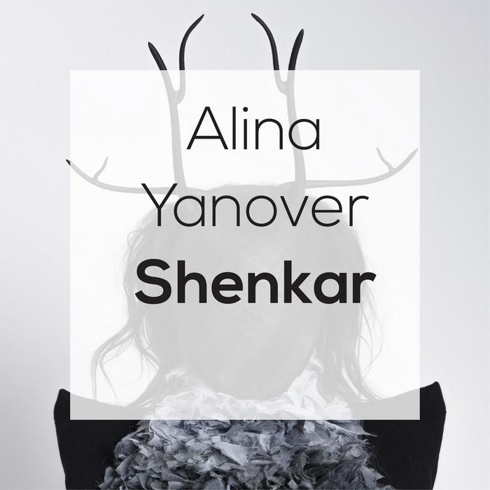 Uncoded_Steps_Shenkar_Shoe-Blog-Fashion_Alina