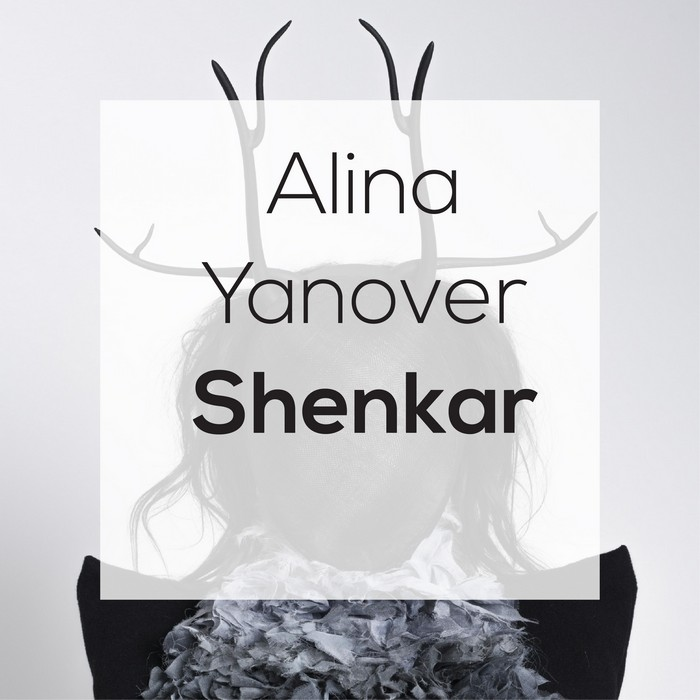 Uncoded_Steps_Shenkar_Shoe-Blog-Fashion_Alina