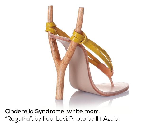 Kobi_Levi_Footwear_Design_Blog_Rogatka_Shoe_UncodedSteps_Cinderella_Syndrome